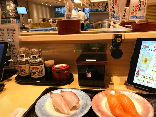 618-Japan-Kumamoto
