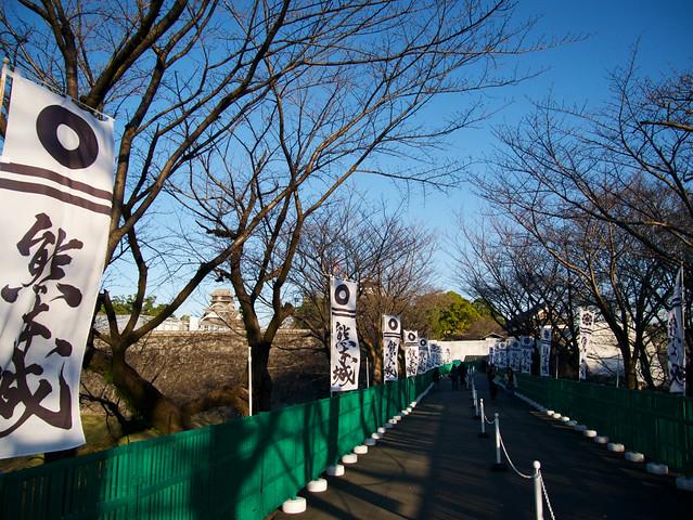 604-Japan-Kumamoto