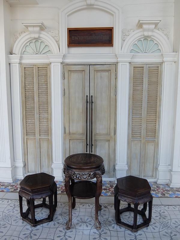 Пхукет-Таун - Столик и стулья