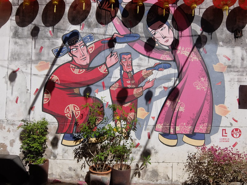 Пхукет-Таун - Граффити под фонариками