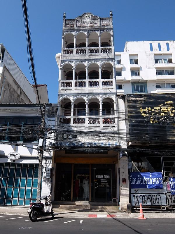 Пхукет-Таун - Четырехэтажный дом