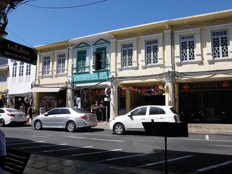 Улица в Пхукет-Тауне