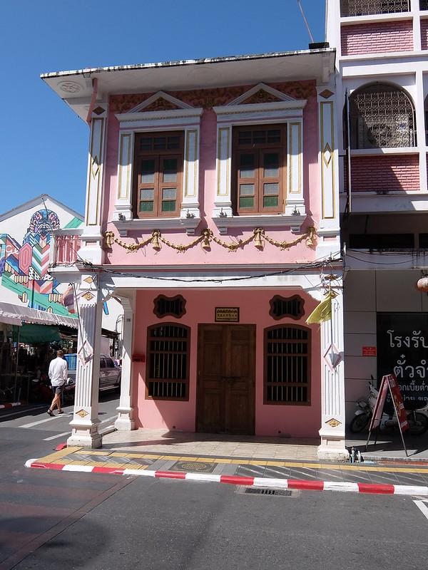 Пхукет-Таун - Дом в колониальном стиле