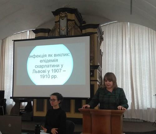 Семінар про епідемії у Львові на початку 20 століття