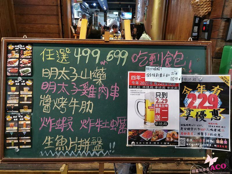 東區美食串燒殿05