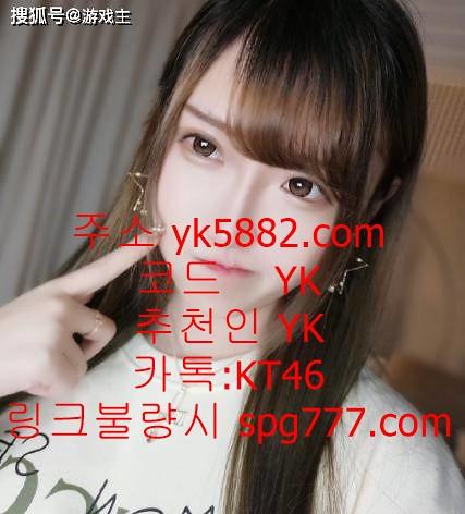 먹튀검증 먹튀완료안전먹튀 스포츠골드  주소 : YK5882.COM