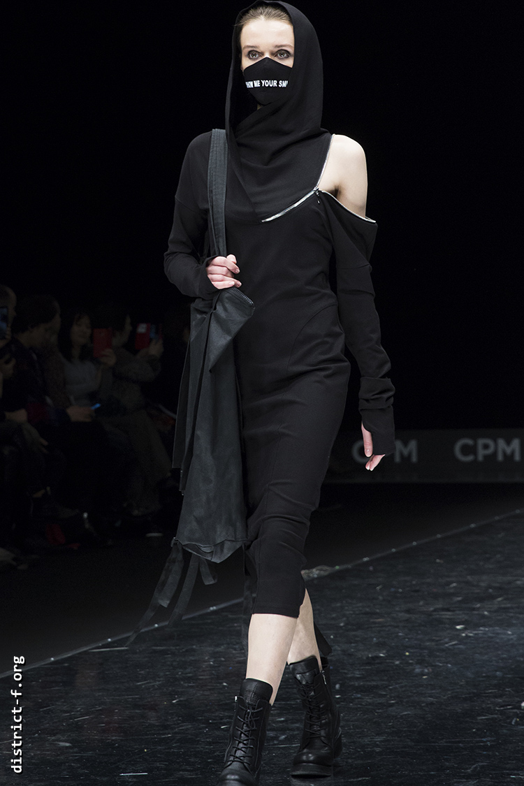 DISTRICT F — Collection Première Moscow AW20 — GEORGE SHAGHASHVILI xsw