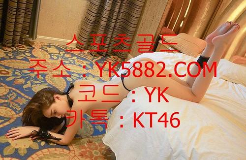 프리존 주소 메이저안전놀이터 스포츠골드코드-코드 : YK  주소 : www.YK5882.COM  카톡 : KT46
