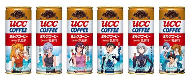 人類補罐計畫、完結!『福音戰士新劇場版』X『UCC牛奶咖啡』聯名「EVA罐」 04 月 20 日登場