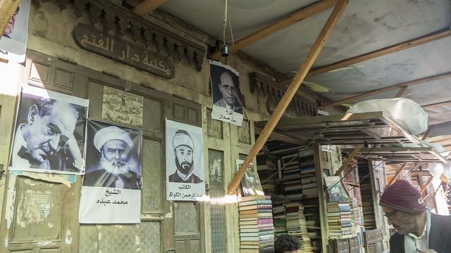 Posters of Egyptian intellectuals Inside Egypt's Al-Azbakeya Market