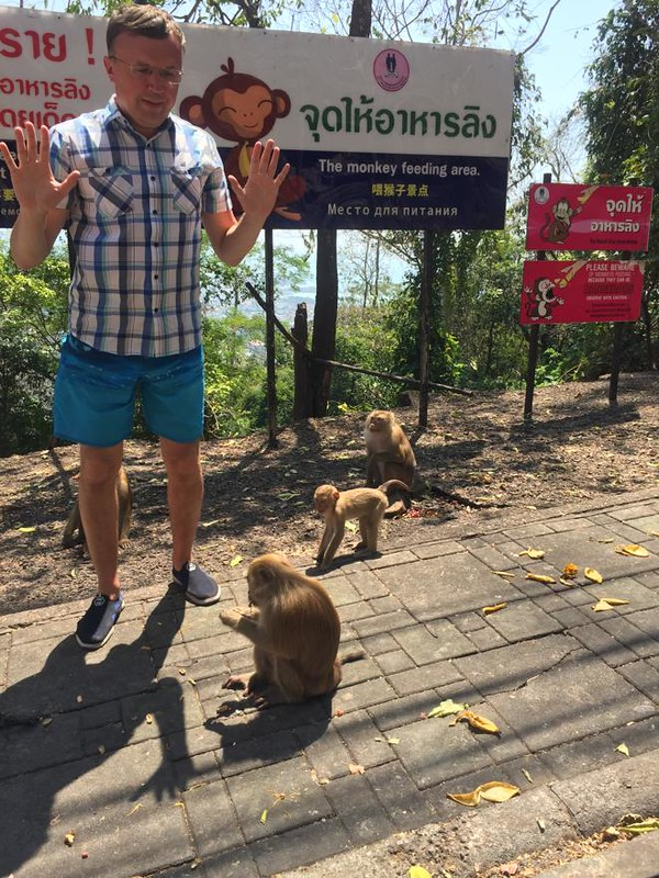 Пхукет - Гора обезьян