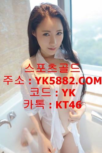 프리존 주소  메이저안전놀이터 스포츠골드 주소-코드 : YK  주소 : www.YK5882.COM  카톡 : KT46