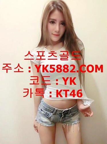 프리존 주소  메이저안전놀이터스포츠골드 주소-주소 : www.YK5882.COM  코드 : YK  카톡 : KT46