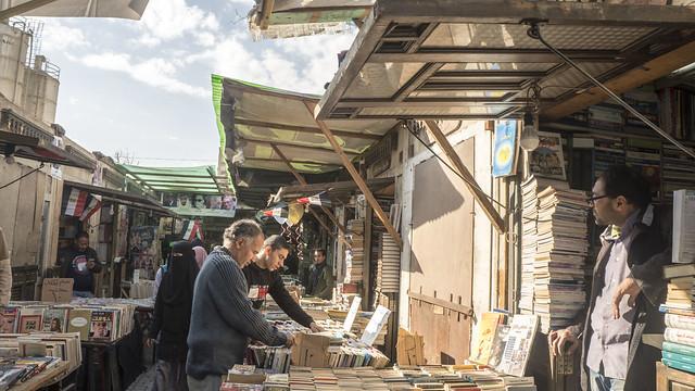 Inside Egypt's Al-Azbakeya Market