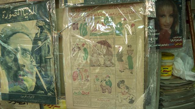 Old Egyptian newspapers and magazines Inside Egypt's Al-Azbakeya Market