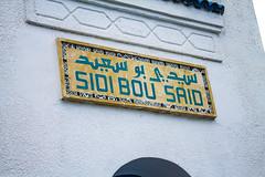La Gare de Sidi Bousaid 2