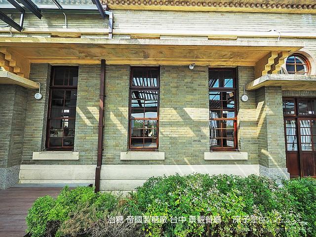 冶糖 帝國製糖廠 台中 東區 日式 景觀餐廳 火車站 新時代 文青 菜單