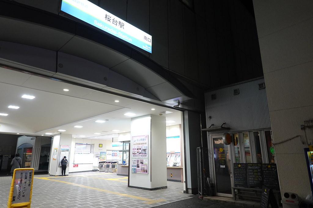 フルムーン(桜台)