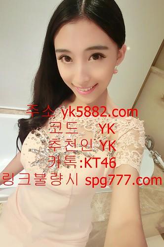 골인벳주소 먹튀검증완료-골드스포츠-도메인: www.yk5882.com 코드:YK 카카오톡:KT46