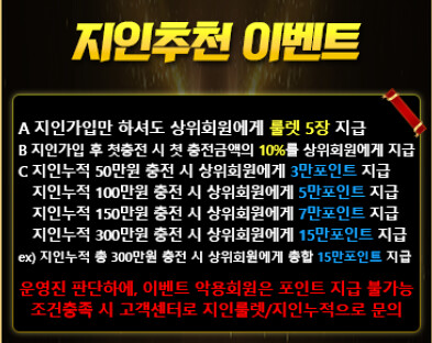 마징가 주소 먹튀검증완료-스포츠골드 코드:YK 주소: www.yk5882.com