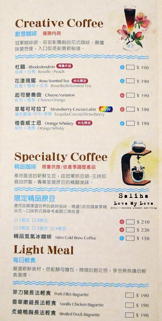 台北成真咖啡菜單價位訂位menu生日壽星優惠 (3)