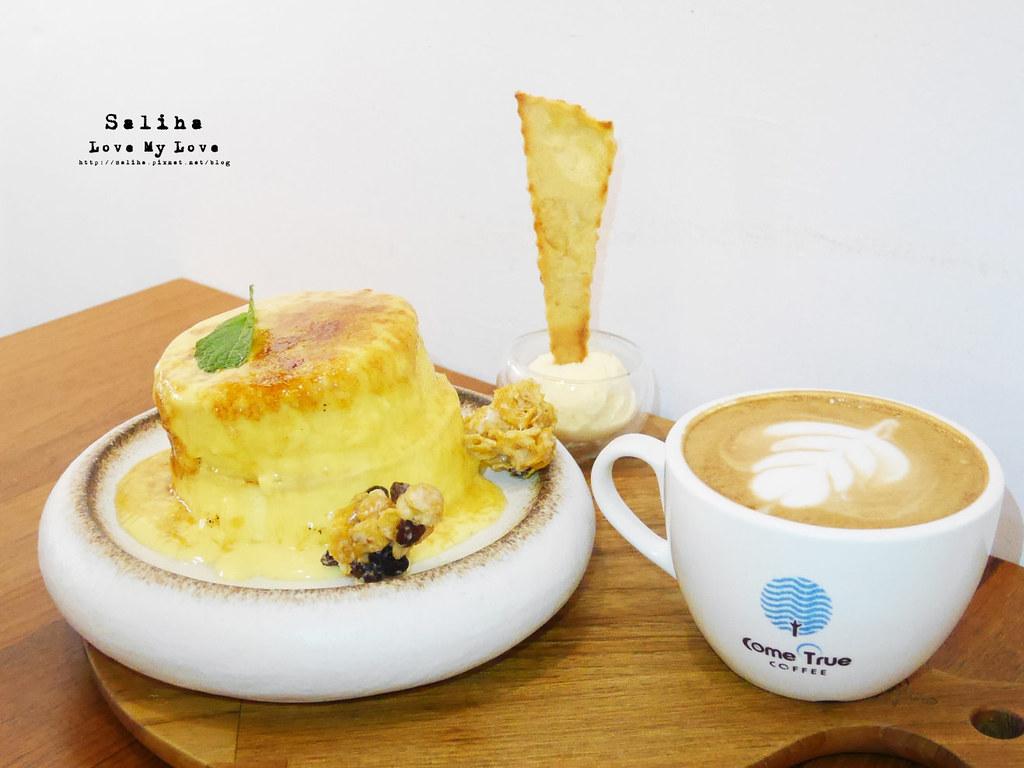 台北永康街不限時咖啡廳下午茶推薦成真咖啡舒芙蕾披薩ig打卡美食甜點 (2)