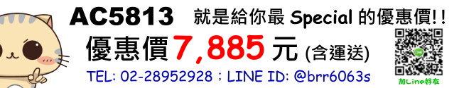 49625064583_81ef807edc_o.jpg