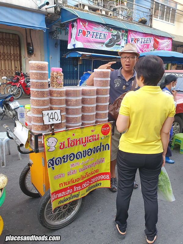 kim yong market pork snacks