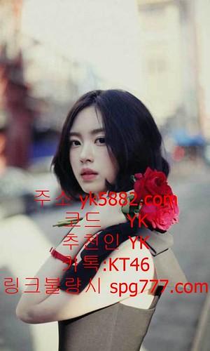 검증사이트 무사고사이트 스포츠골드   주소 : YK5882.COM  코드 : YK  카톡 : KT46