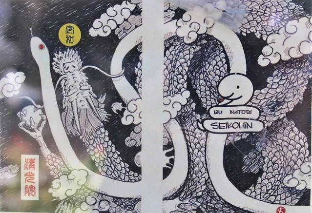 higashiizu-gojoin017