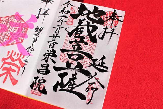 higashiizu-gojoin011