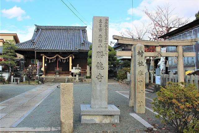 syoryuji-gosyuin003