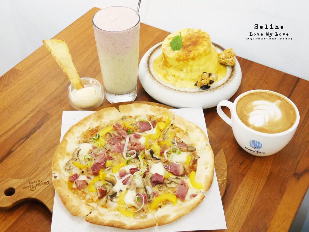 台北永康街不限時咖啡廳下午茶推薦成真咖啡舒芙蕾披薩ig打卡美食甜點 (3)