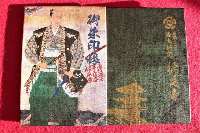 摠見寺(安土城)オリジナル御朱印帳