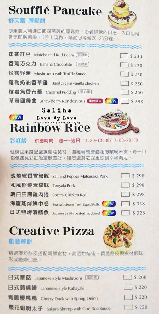 台北成真咖啡菜單價位訂位menu生日壽星優惠 (4)