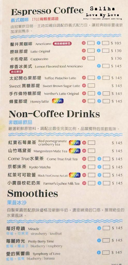 台北成真咖啡菜單價位訂位menu生日壽星優惠 (2)