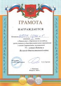 Первенство по волейболу в зачёт Спартакиады