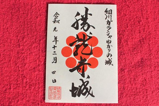syoryuji-gojoin058