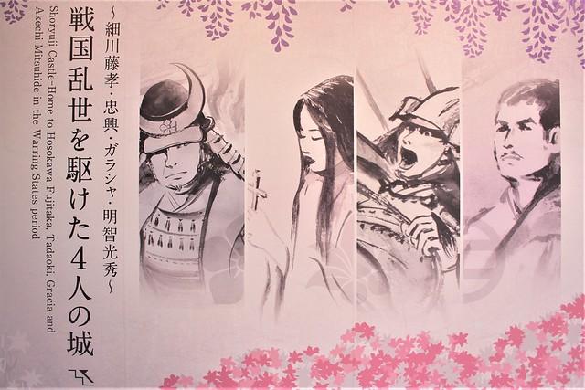 syoryuji-gojoin045