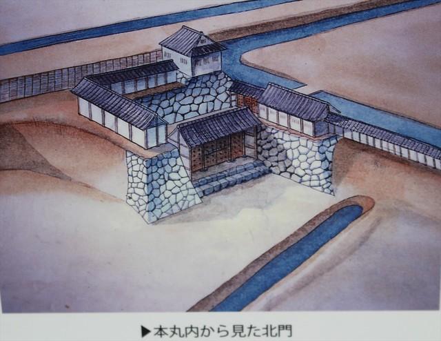 syoryuji-gojoin022