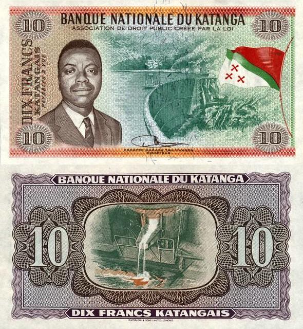10 Francs Katanga 1960 P5Ar - REPLIKA