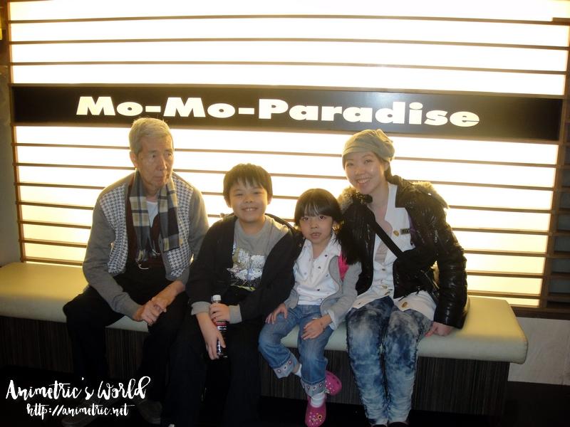 Mo-Mo Paradise Taiwan