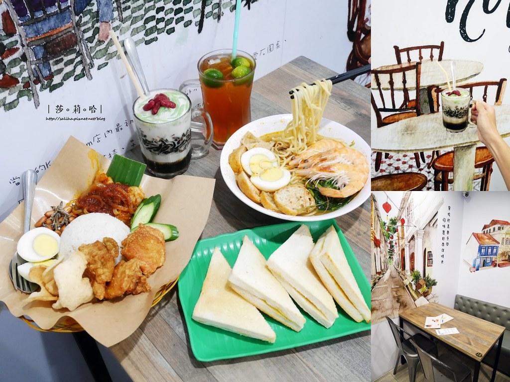 台北公館站附近餐廳推薦池先生馬來西亞料理小吃麵 (2)