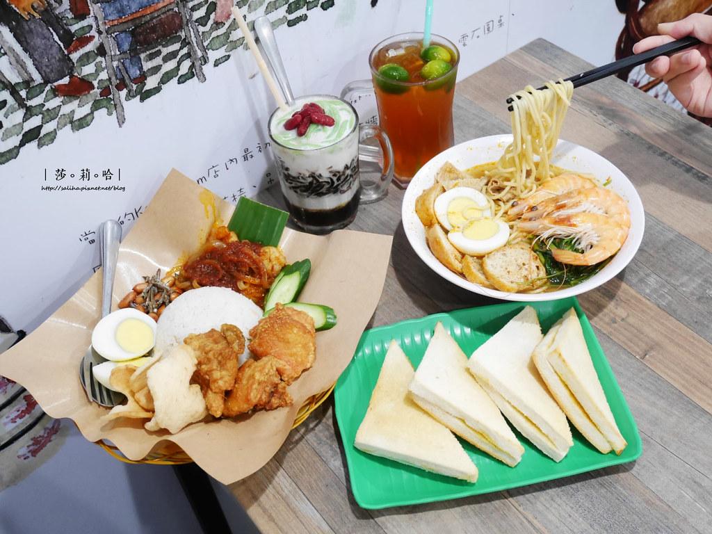 台北好吃馬來西亞菜公館站附近餐廳推薦池先生 (5)