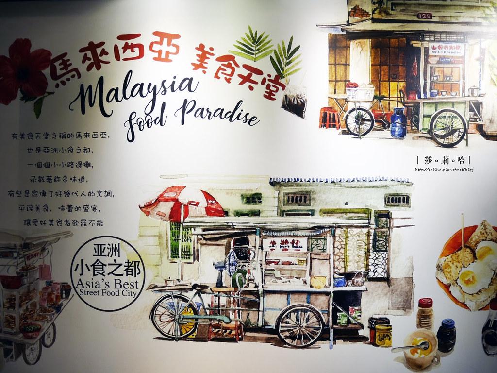 台北台大附近特色餐廳馬來西亞料理池先生人氣美食 (3)