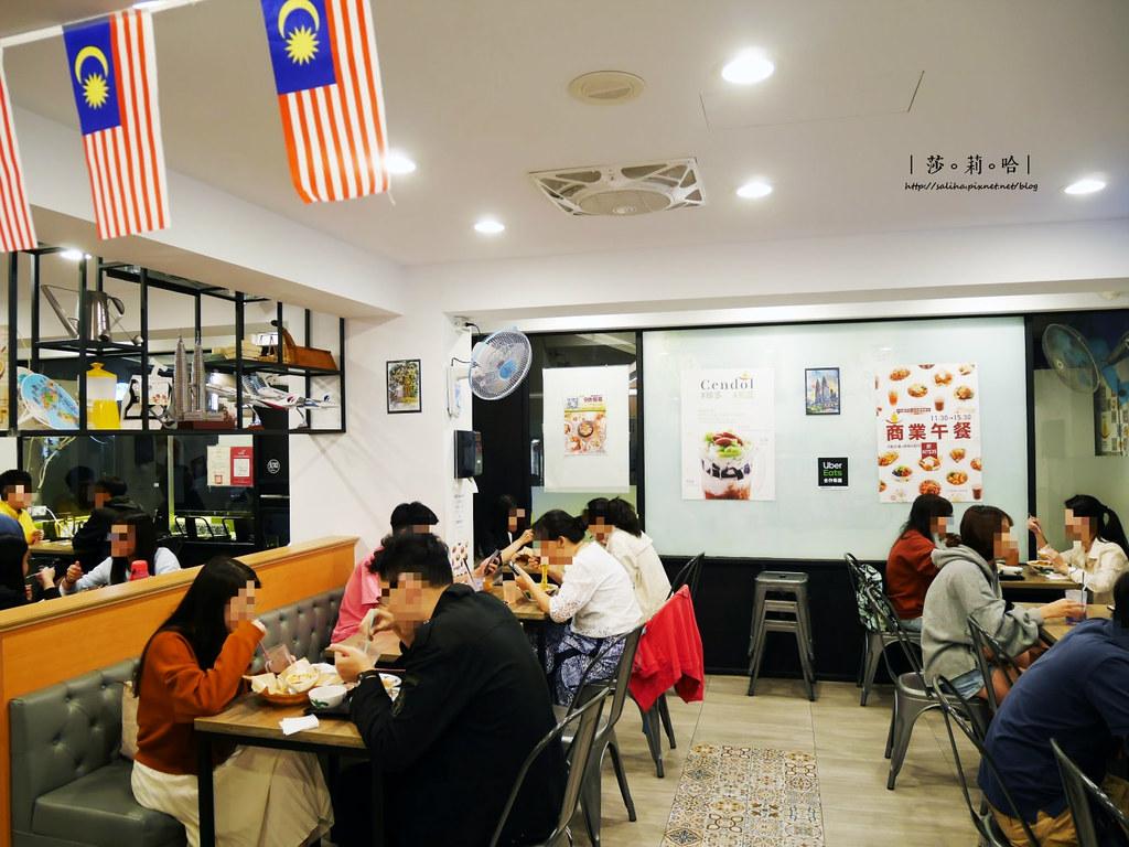 台北公館美食推薦池先生馬來西亞餐廳料理好吃異國菜 (5)