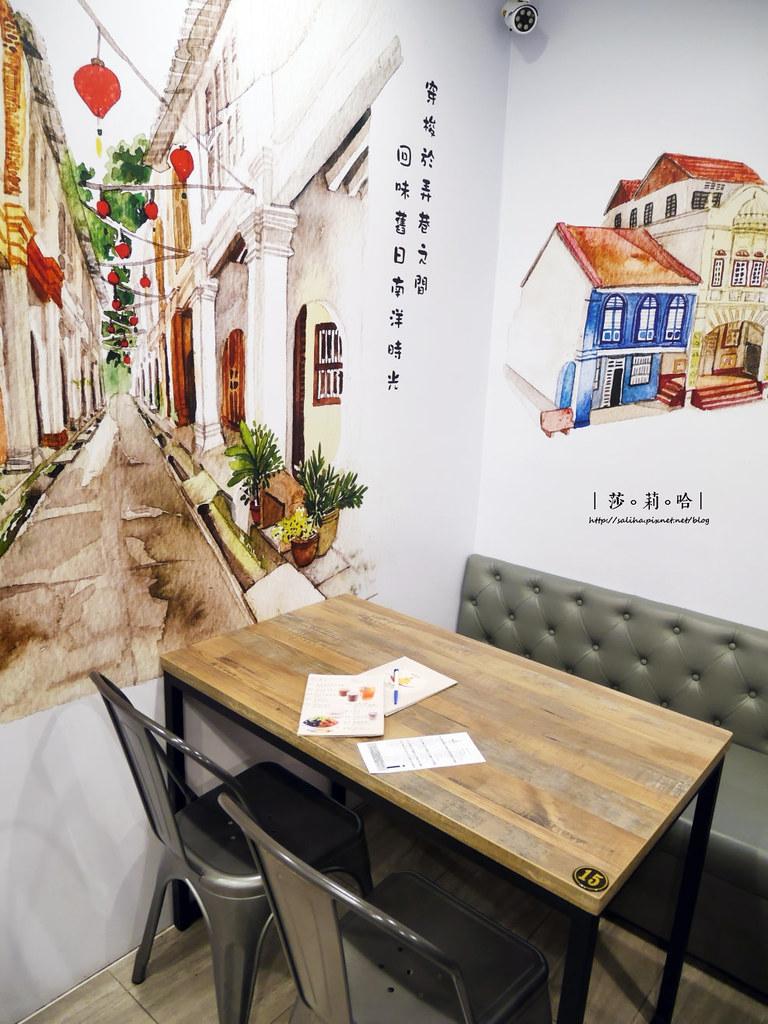 台北公館美食推薦池先生馬來西亞餐廳料理好吃異國菜 (3)