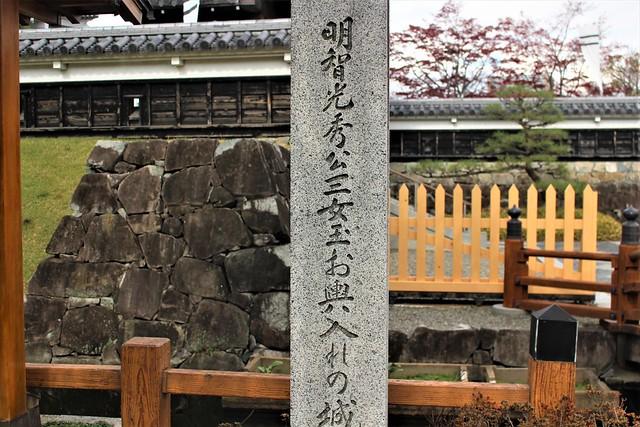syoryuji-gojoin042