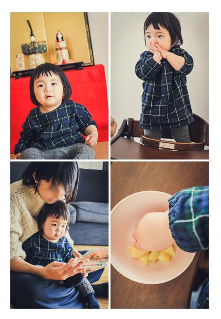 ご自宅で1歳のお誕生日写真 出張カメラマンが撮影