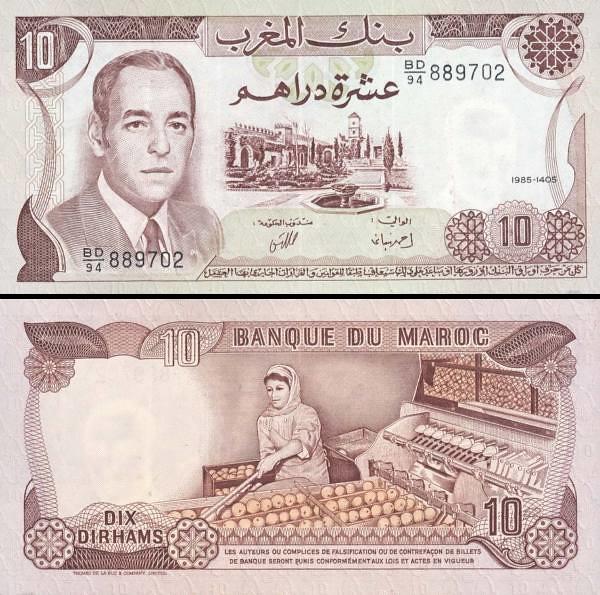 10 Dirhamov Maroko 1985, P57b